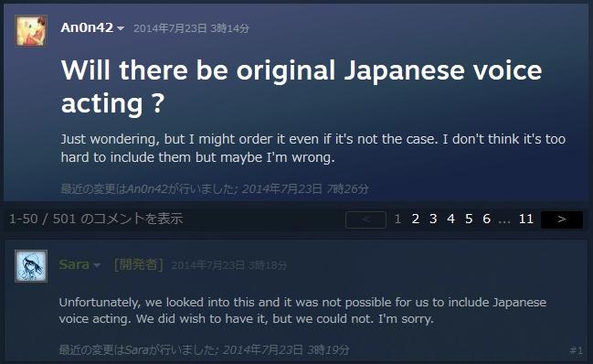 Steamフォーラムに寄せられた海外ユーザーからの不満